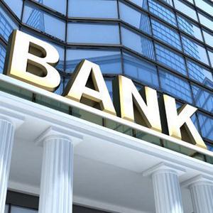 Банки Малояза