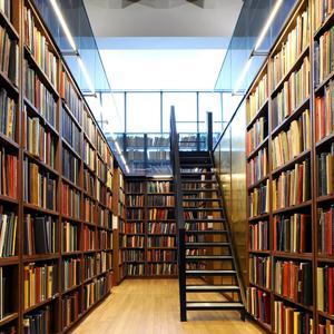 Библиотеки Малояза