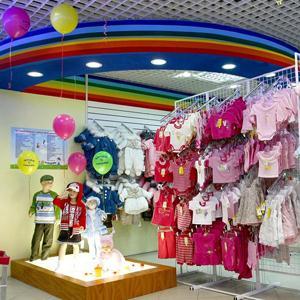 Детские магазины Малояза