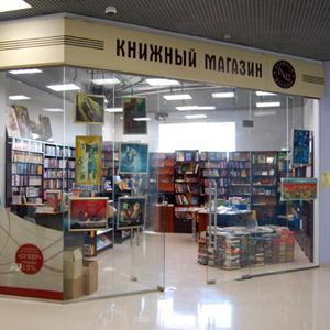 Книжные магазины Малояза