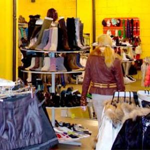 Магазины одежды и обуви Малояза