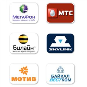 Операторы сотовой связи Малояза
