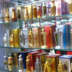 Парфюмерные магазины Малояза