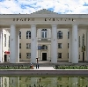 Дворцы и дома культуры в Малоязе