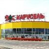 Гипермаркеты в Малоязе