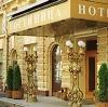 Гостиницы в Малоязе