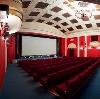 Кинотеатры в Малоязе