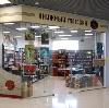 Книжные магазины в Малоязе
