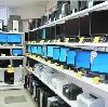 Компьютерные магазины в Малоязе