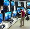 Магазины электроники в Малоязе