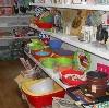 Магазины хозтоваров в Малоязе