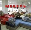 Магазины мебели в Малоязе