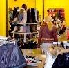 Магазины одежды и обуви в Малоязе