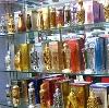 Парфюмерные магазины в Малоязе