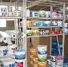Строительные магазины в Малоязе