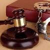 Суды в Малоязе