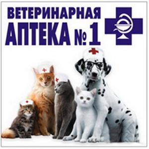 Ветеринарные аптеки Малояза